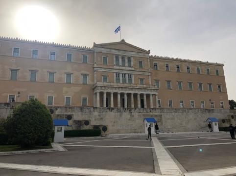 Parlamento, Atenas